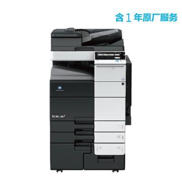 柯尼卡美能達 打印機,bizhub C659 高速65頁/分鐘彩色復印/打印一體機,標配含1年原廠服務