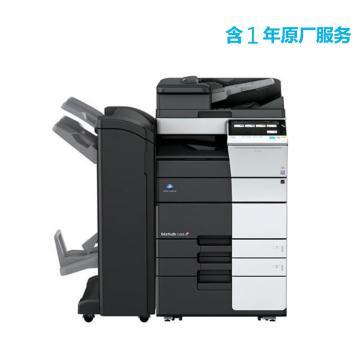 柯尼卡美能達 打印機,bizhub C558 中高速55頁/分鐘彩色復印/打印一體機,高配含1年原廠服務