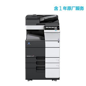 柯尼卡美能達 打印機,bizhub C558 中高速55頁/分鐘彩色復印/打印一體機,標配含1年原廠服務