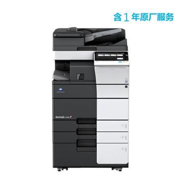 柯尼卡美能達 打印機,bizhub C458 中高速45頁/分鐘彩色復印/打印一體機,中配含1年原廠服務