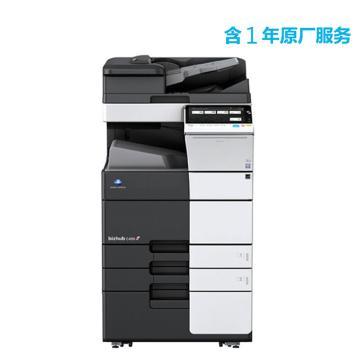柯尼卡美能達 打印機,bizhub C458 中高速45頁/分鐘彩色復印/打印一體機,標配含1年原廠服務