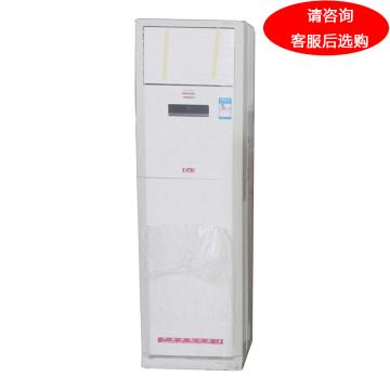 格力 3P定频立柜式冷暖防爆空调,KFR-72LW/(7253S)FB2。区域限售