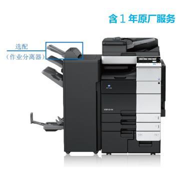 柯尼卡美能達 打印機,bizhub 958 高速95頁/分鐘黑白復印/打印一體機,高配含1年原廠服務