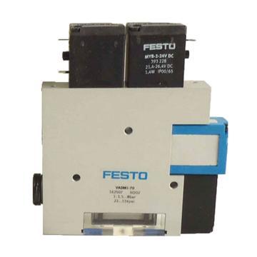 费斯托FESTO 真空发生器VADMI系列,VADMI-45,162506