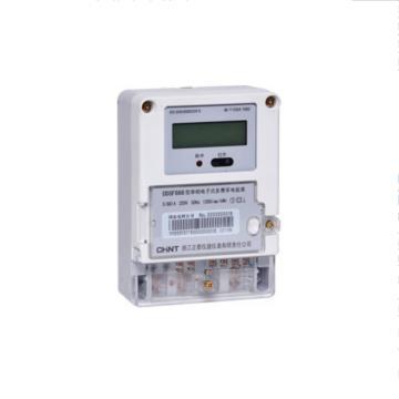 正泰CHINT DDSF666型单相电子式多费率电能表,DDSF666 220V1.5(6)A互感式 1级LCD红外/485