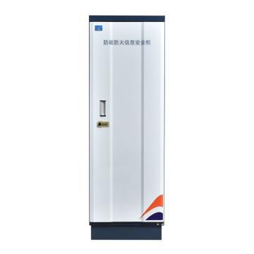 西域推薦 九抽防磁柜, ZY-G077 1500*525*485鋼制180L