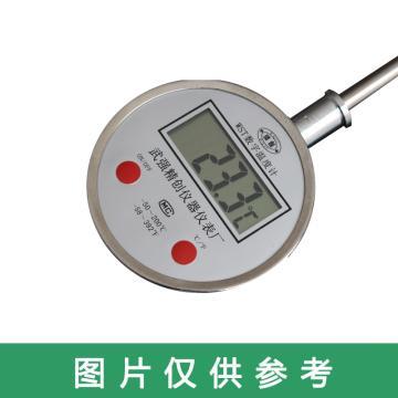 武强精创 数显温度计WST,-50-300,精度0.1 不锈钢探针温度计(长度50cm)