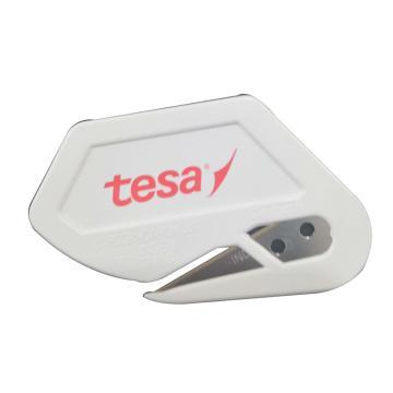 德莎 7469刀片,用于切割胶带、保护膜等