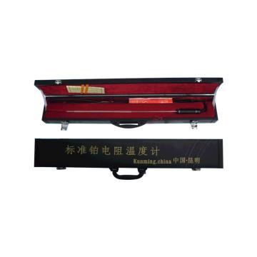 昆明承仪 一等标准铂热电阻温度计,WZPB-1