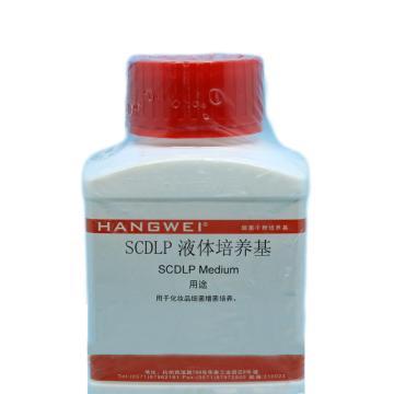 SCDLP液体培养基250g/瓶 粉末