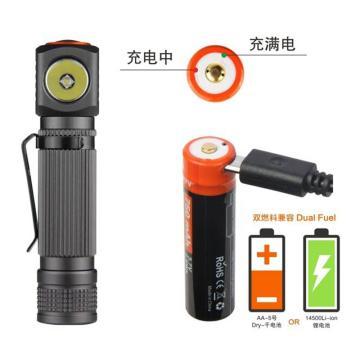 耐朗 H10R 充电式迷你铝合金头灯,1W 含14500电池 USB充电线,单位:个