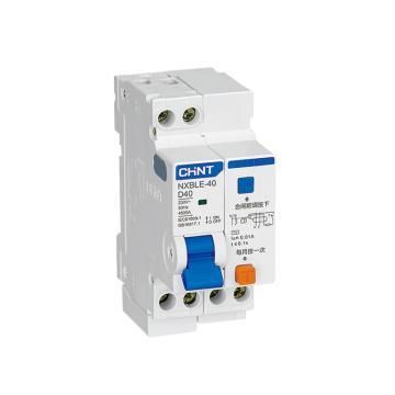 正泰CHINT 微型剩余电流保护断路器 NXBLE-40 1P+N 10A C型 30mA AC 带过压