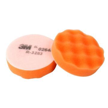3M 海绵抛光盘,3寸海绵球,02648