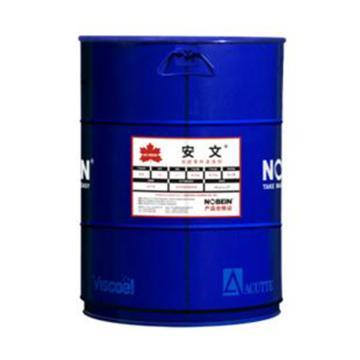 诺拜因 金属零件清洗剂,安文,JH-1,10升/桶