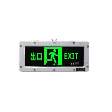 通明电器 TORMIN BC4200 防爆标志灯2W-0.4W白光壁式安装