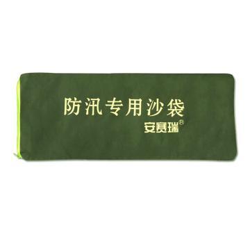 安赛瑞 防汛沙袋(空袋),高密度帆布材质,700×300mm,20355(原20367)