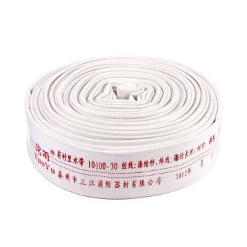 沱雨 聚氨酯衬里轻型水带,口径150mm,工作压力1.0,长度30米(不含接口)