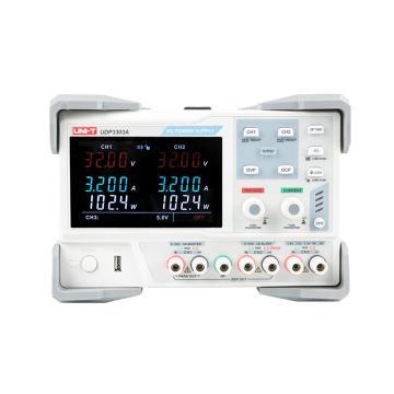 優利德/UNI-T 線性直流穩壓電源,UDP3303A