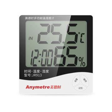 美德時/Anymetre,溫濕度儀,JR913