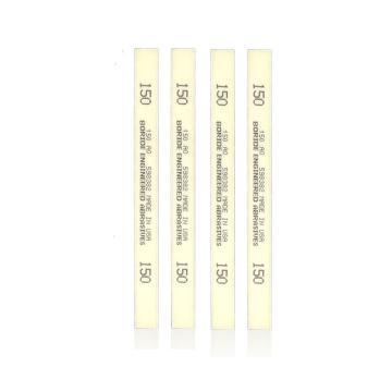 必宝BORIDE 油石,模具抛光油石条1/8*1/4*6寸 150#(3*6*150mm),白色AO 150#(12支/盒)