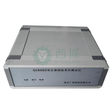 南京广创 变压器绕组变形测试仪,GC6080测试仪