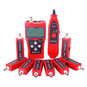 精明鼠/noyafa 多种线缆长度测试仪,NF-306W