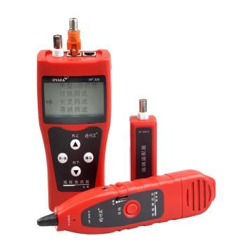 精明鼠/noyafa 多种线缆长度测试仪,NF-306