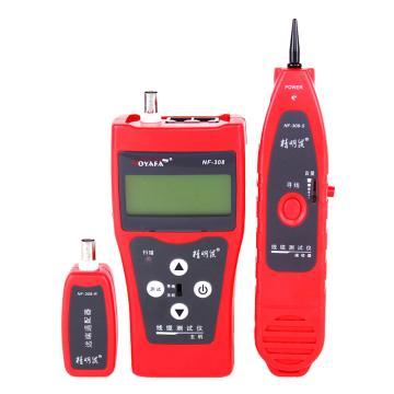 精明鼠/noyafa LCD线路测试仪,NF-308