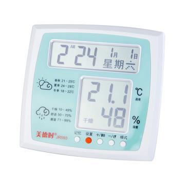 美德時/Anymetre 電子溫濕度計,JR593