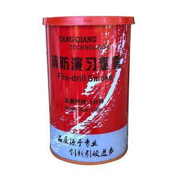 东海 消防演习烟雾弹,橘红色,180秒