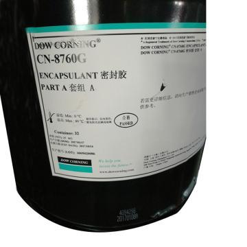 道康寧 有機硅導熱灌封膠,低粘度型,CN 8760G A 高阻燃,A組分,25KG/桶