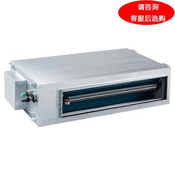 格力 D1系列1P靜壓可調風管機,FGR2.6/D1Na,制冷量2.6KW。不含安裝及輔材。區域限售