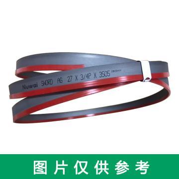纽威 带锯条,M42材质,6000*41*1.3-2/3P,加工普通钢、不锈钢