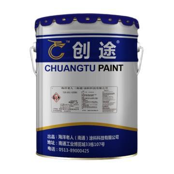 创途 醇酸磁漆,孔雀蓝,13kg/桶