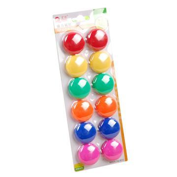 富强 白板磁粒,一版12颗,颜色随机 3cm 单位:版