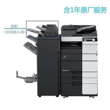 柯尼卡美能達 打印機,bizhub 558e 中高速55頁/分鐘黑白復印/打印/掃描一體機 高配含1年原廠服務