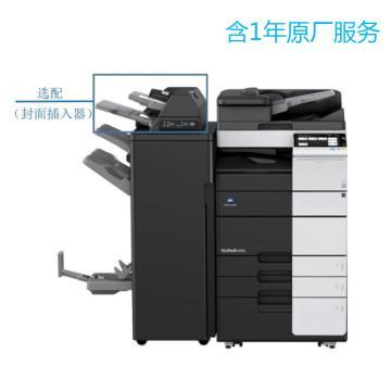 柯尼卡美能達 打印機,bizhub 458e 中高速45頁/分鐘黑白復印/打印/掃描一體機 頂配含1年原廠服務