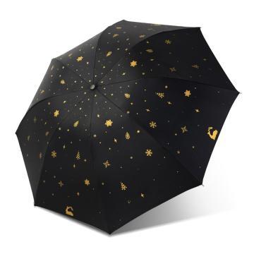 雨宝 烫金清新雨伞遮阳伞