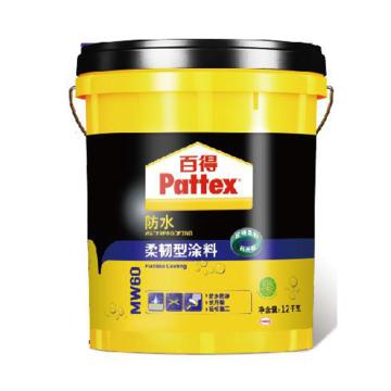 百得 防水柔韧型涂料,MW60,12公斤/桶
