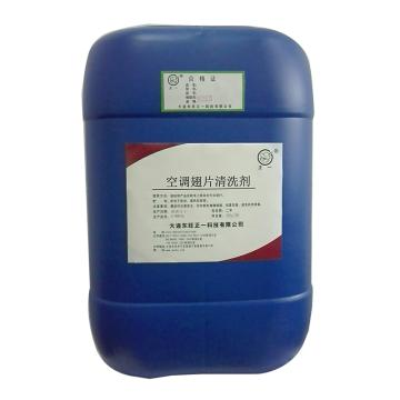 正一 空調翅片清洗劑,SL-306,30kg/桶