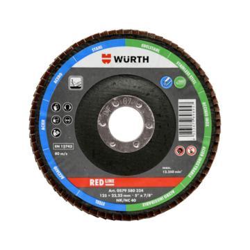 WURTH伍尔特百叶轮,凸面型,G80-D125MM,10片/盒,0579580328