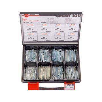 伍爾特WURTH,09644702,開口銷-DIN94-藍白鋅A2K-475PCS