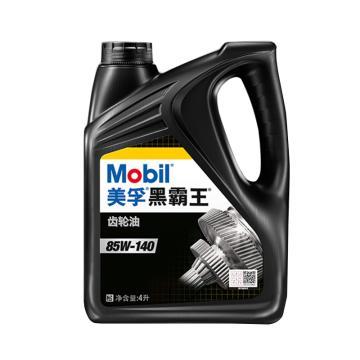 美孚 黑霸王 齿轮油,85W-140,4L*6桶/箱