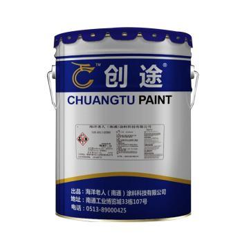 创途 环氧耐磨无溶剂自流平地坪漆,国标G02淡绿,20kg主漆+4kg固化剂,24kg/组