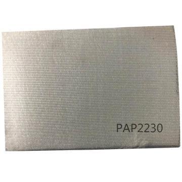 凱爾 丙綸單復絲濾布,克重:500克/平方米,型號:PAP2230