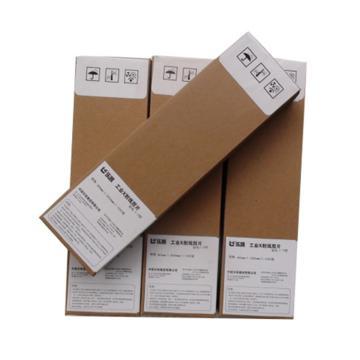 乐凯 工业X光胶片H7型胶片,80mm*300mm*100张/盒,10盒/箱