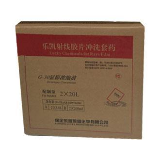 乐凯 工业X光胶片G-30定影液,2*20L