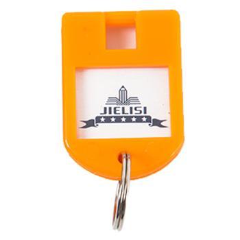 杰丽斯 钥匙挂环,橙色,087-A,8只/卡