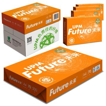 UPM 橙未来FUTURE中白复印纸/打印纸,A4 70g 5包/箱 单位:箱