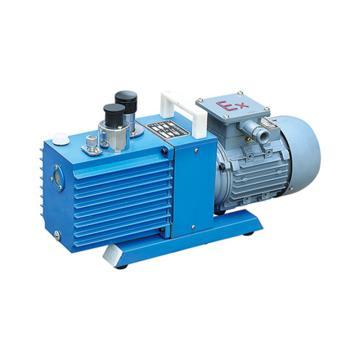 谭氏 真空泵,防爆,直联旋片式,含强制防返油装置,2XZF-2,三相,抽气速度:2L/S